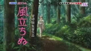 映画公開前日19日の日本テレビ系「金曜ロードSHOW!」でテレビ初放送され...