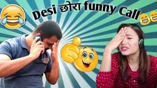Desi छोरा ll funny call_with_Coustmer care ll deepuslalka