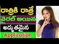 Best Whatsapp Status App 2019 In Telugu  Whatsapp Video In Telugu
