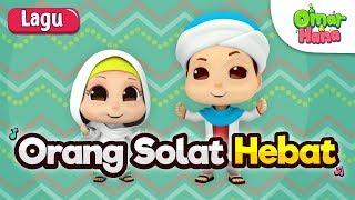 Lagu Kanak-Kanak Islam | Orang Solat Hebat | Omar & Hana Mp3