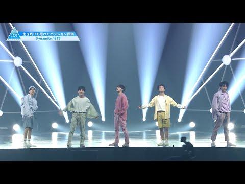 #7 ハイライト BTS ♫ Dynamite [ポジションバトル]