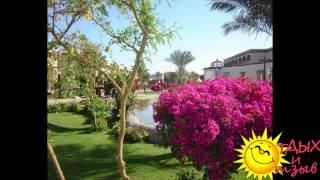 Отзывы отдыхающих об отеле Sentido Mamlouk Palace Resort 5* г.Хургада (ЕГИПЕТ)(Отдых в Египте для Вас будет ярче и незабываемым, если Вы к нему будете готовы: купите тур в Египет, а именно..., 2014-12-11T14:56:19.000Z)