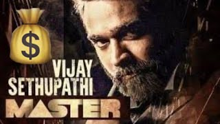 Vijay sethupathi Unexpected Salary In Master For Villan Role | Pocket Cinema News