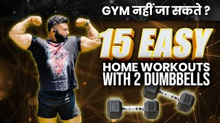 15 BEST DUMBELL EXERCISES | PANGHAL FITNESS