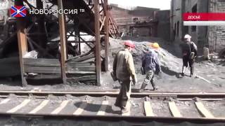 Полная остановка поставок угля в Украину