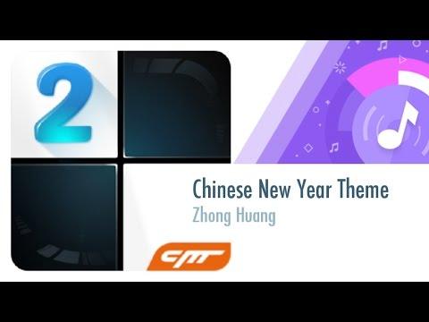 chinese new year theme zhong huang piano tiles 2