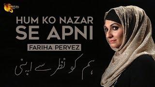 Hum Ko Nazar Se Apni | Fariha Pervez | Full Song | Gaane Shaane