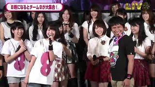 AKB48のあんた、誰?ファイナル! 19時間SP OP part1 相笠萌、阿部マリ...