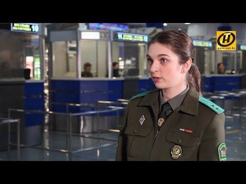 Девушки-пограничники: она работает в аэропорту