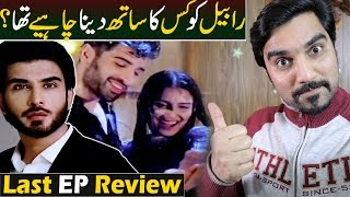 Koi Chand Rakh Last Episode 28 Review | ARY Digital Drama #MRNOMAN