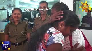Missing Girl Found by Mirihana Police