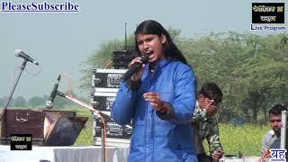 जिकडी भजन गायिका कुमारी कन्हैया ऐमल उत्तरप्रदेश की सूपरस्टार की सूपरहिट जिकडी भजन