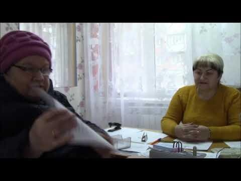 """Управляющая компания"""" Евгения"""",21 01 2020."""