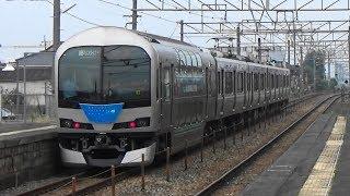 【快速マリンライナー】JR西日本 瀬戸大橋線 妹尾駅を快速通過