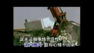 [KTV]林宥嘉-自然醒