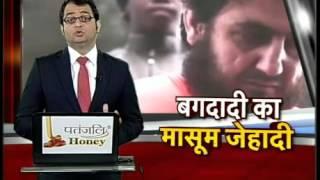 ISIS Ne Jari Kiya Sar Kalam Ka Video, America Ko Di Warning
