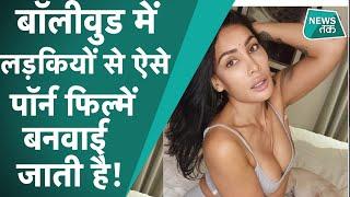 Raj Kundra Case: पॉर्नोग्राफी मामले में Sofia Hayat ने Bollywood  को लेकर किया बड़ा खुलासा।