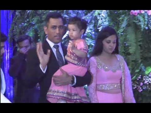 MS Dhoni Carrying Daughter Ziva At Virat Anushka Reception In Mumbai