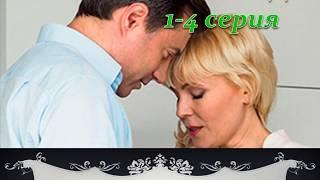 МОЯ ЗВЕЗДА 1, 2, 3, 4 СЕРИЯ (Премьера 27 декабря 2018) ОПИСАНИЕ  АНОНС