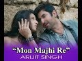Arijit Singh Mon Majhi Re Full HD Video Song Boss Bengali Movie ENGINEERING STUDENTS