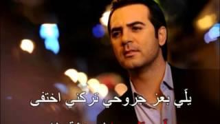 Arabic Karaoke: wael jassar ana bense7eb