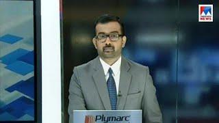 ഒരു മണി വാർത്ത   1 P M News   News Anchor - James Punchal   January 23, 2018