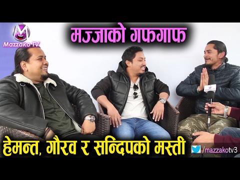 Mazzako Guff || Hemanta Rana, Gaurav...