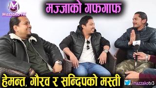 Mazzako Guff || Hemanta Rana, Gaurav Pahari & Sandip || रमाईलो गफ र लाईभ गीत || Mazzako TV