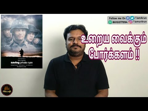 Saving Private Ryan (1998) Hollywood Action Movie Review in Tamil by Filmi craft