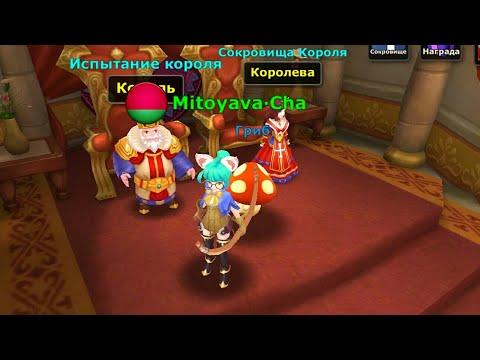ОБЗОР ИГРЫ ~ Hero of Magic : War Age