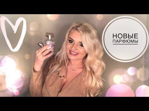 Новинки парфюмерии/Hugo Boss And Versace