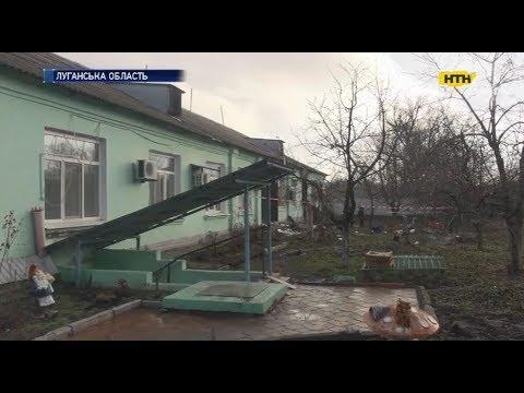 4 хворих психоневрологічного диспансеру згоріли на Луганщині