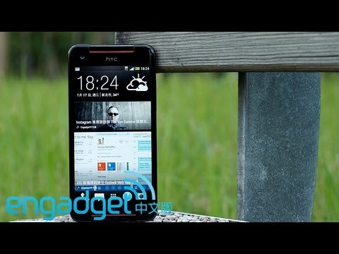 HTC Butterfly s 評測(Review) | Engadget 中文版