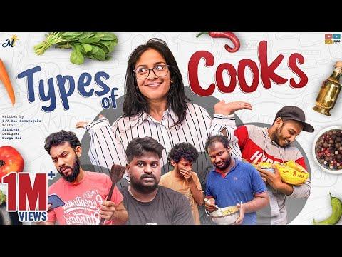 Types Of Cooks    Mahathalli    Tamada Media