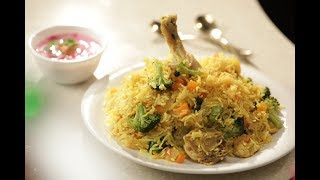 spicy chicken pulao