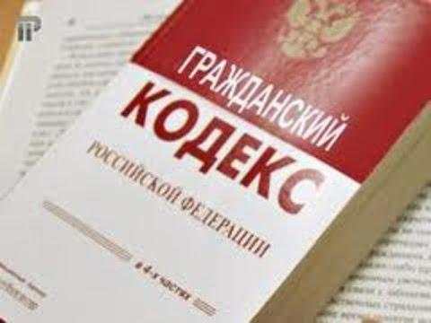 ГК РФ, Статья 52, Учредительные документы юридических лиц, Гражданский Кодекс Российской Федерации