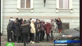 Смотреть видео Мемориальная доска Коста Хетагурову в Санкт-Петербурге. онлайн
