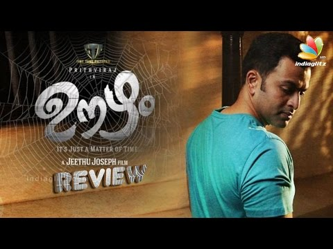 Oozham Full Movie Review | , Prithviraj, Jeethu Joseph, Neeraj Madhav