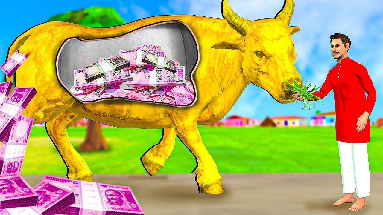 जादुई पैसा सुनहरा बैल बनाना Magical Money Making Golden Bull Hindi Kahaniya 3D Animated Stories