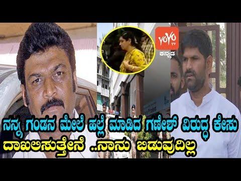 Anand Singh Wife Seek  Legal Action Against MLA J N Ganesh   YOYO Kannada News