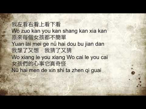 Kan Guo Lai MTV project kang lao shi