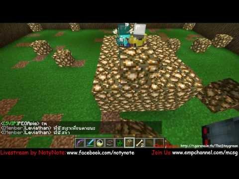 [Minecraft] กิจกรรมแบบฟ้าผ่า จัดโดยไม่แจ้งล่วงหน้าเลยทีเดียว [08/10/2556]