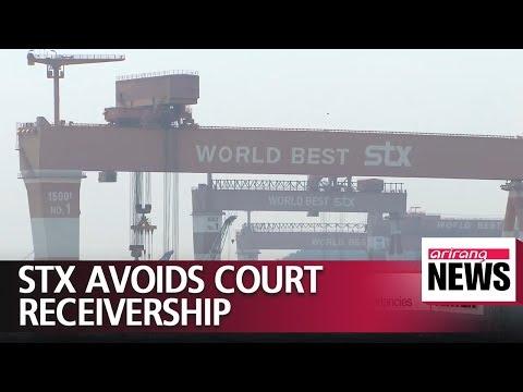 KTX accepts STX self-rescue plan