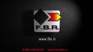 Горелки Горелки F.B.R. для котлов отопления - Gorelki.ru