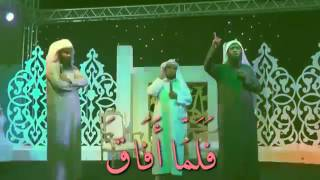 موسى عليه السلام يكلم الله عز وجل - منصور السالمي ونايف الصحفي وبدر المطيري