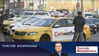 каждое 10-е ДТП в Москве происходит с участием таксистов. Есть ли у водителей такси лицензия, права?