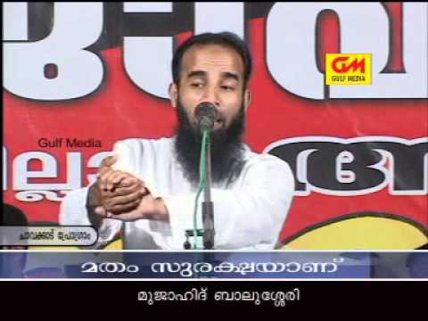 Mujahid Balussery Chavakkad Dawa Sammelanam Matham Surakshayaanu