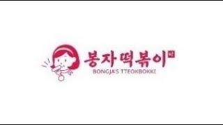 대전 충남대 근처 맛집 다녀왔습니다!!