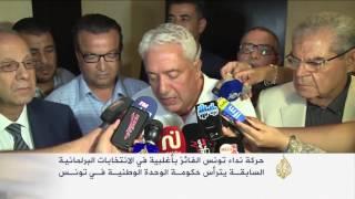 حزب نداء تونس يواجه أزمات هيكلية