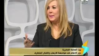 عضو بـ«بيت العائلة المصرية»: الإعلام بمثابة «أوكسجين» للإرهابيين